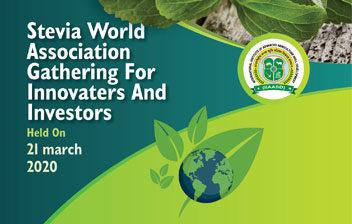 stevia-world-association